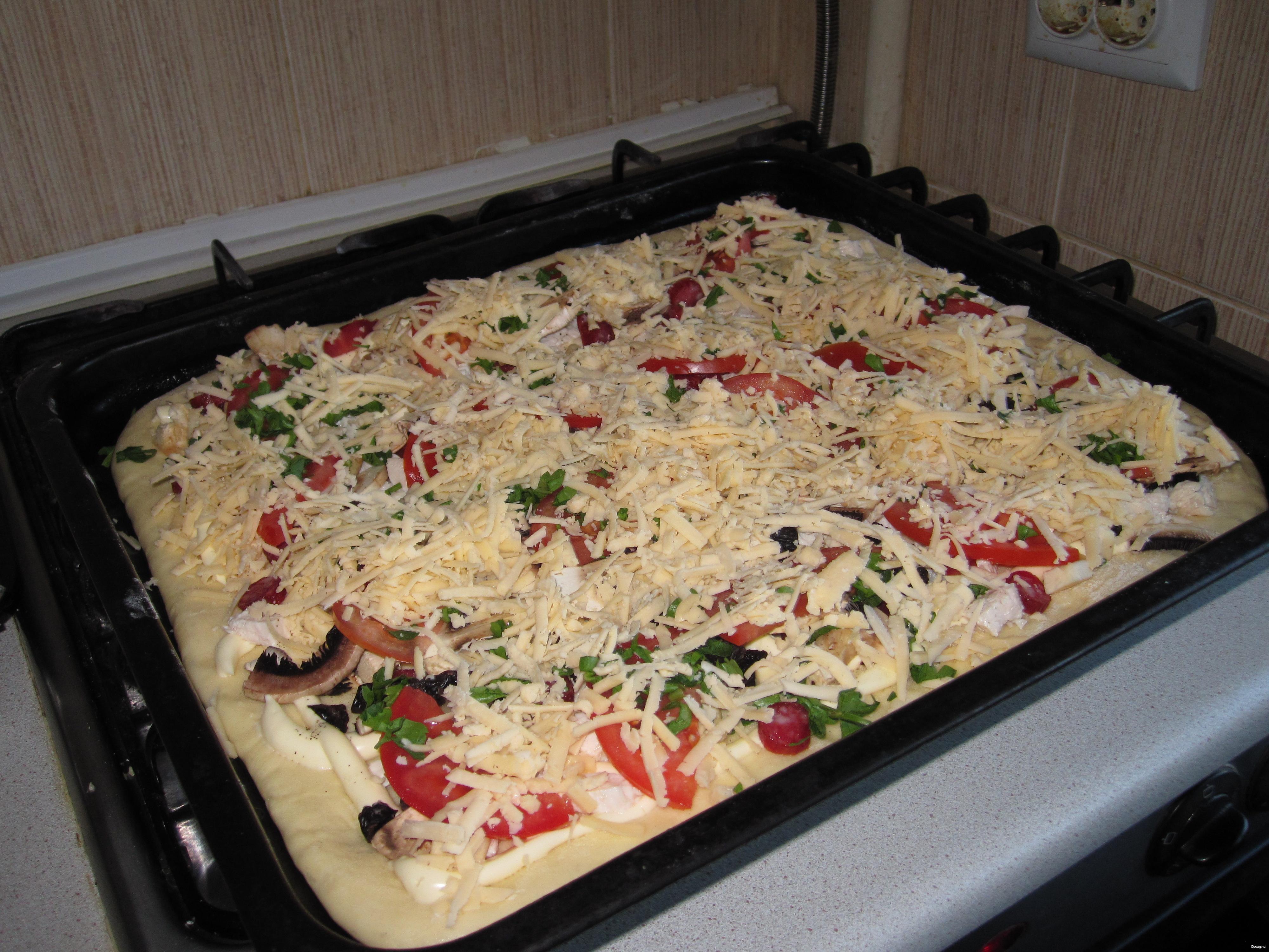 Домашняя пицца пошаговые фото