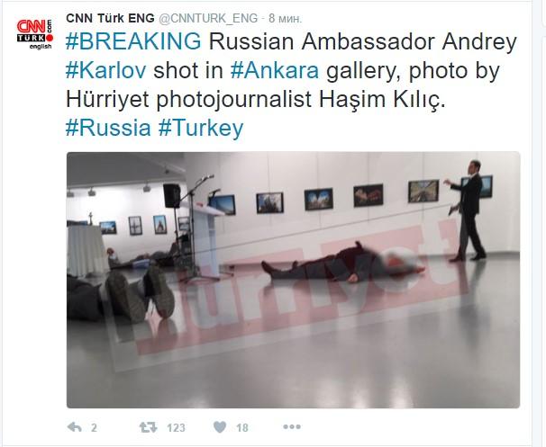 В Турции стреляли в российского посла
