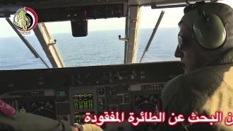 Греческие военные нашли останки пассажира и другие обломки пропавшего самолета EgyptAir
