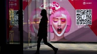 Темпы роста экономики Китая упали до минимальной отметки за 26 лет
