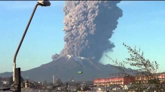 Вулкан Кальбуко извержение