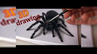 Как нарисовать 3D-картину?