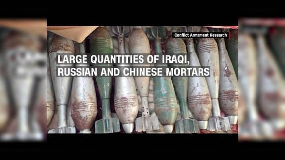 Отчет Amnesty International: ИГИЛ воюет американским оружием