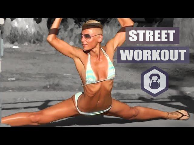 Уличная тренировка
