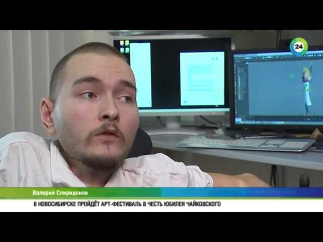 Пересадка головы человека (новости)