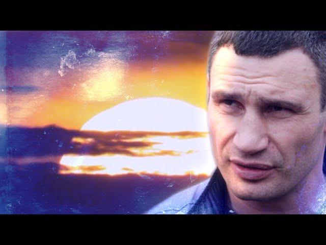 Кличко — Завтрашний День (Enjoykin) Клип