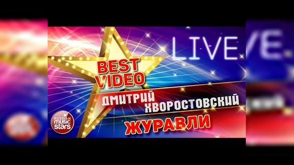 Лучшие выступления Дмитрия Хворостовского